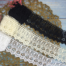 8cm Wide Beautiful Water-soluble Lace Fabric Clothes Skirt Curtain Edge Sewing Diy Clothing Accessories Cloth