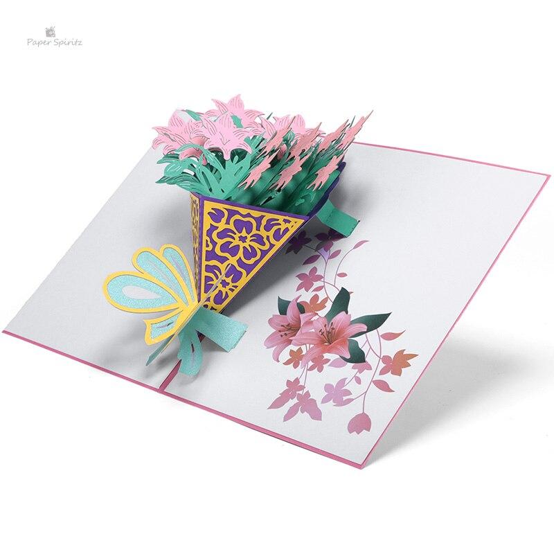 Мишенька поздравление, поздравительная открытка бумаги
