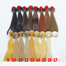 free shipping 1pcs 15cm length natrual color thick 1 3 1 4 1 6 bjd wigs