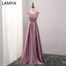 Lamya Prom Dresses Long A Line Elegant Floor-length Sexy Plus Size Evening Party Gowns Robe De Soire EV1934