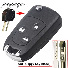jingyuqin Cut Blade 3 Button Modified Folding Flip Remote Key Fob Shell For Ford Focus Mondeo Festiva Fusion Suit Fiesta Cutting
