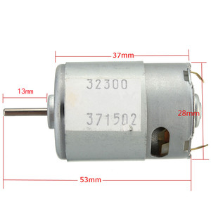 New high-quality DC3-12V high