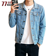 Streetwear Denim Jacket Men High Quality Casual Cotton Slim