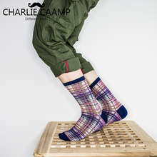 Match-Up cotton socks color Brown men's pattern socks for business dress casual long