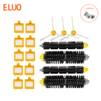 E.LUO Bristle & Flexible Beater Brush, Side Brush, HEPA Filter Vacuum Cleaner Accessories for iRobot Roomba 700 Series