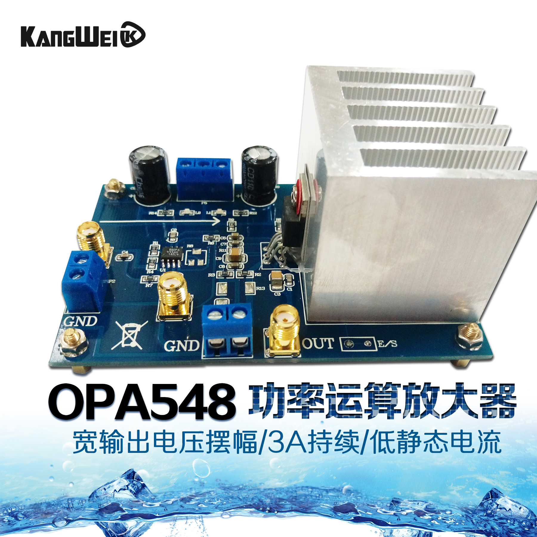 OPA548 Power Operational Amplifier Current Amplifier 3A Continuous Current Wide Output Voltage SwingOPA548 Power Operational Amplifier Current Amplifier 3A Continuous Current Wide Output Voltage Swing