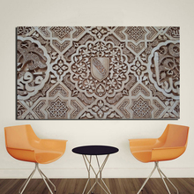Islamic Wall La Alhambra HD Art Canvas Poster And Print Painting Oil Decorative Pictures For Living Room Home Decor