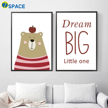 Apple Bear Dream Big Posters And Prints Wall Art Canvas Painting Nordic Poster Pictures For Living Room Nursery Print Decor