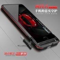 Original Luphie Metal Bumer For Mi5s Plus Highly Dioxo CNC Aluminum Metal Frame For Xiaomi Mi5s