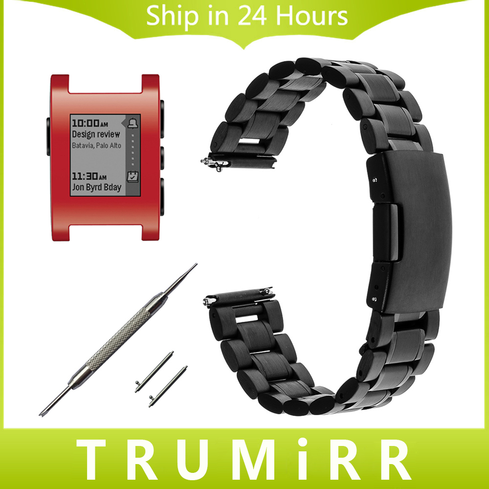 22mm Milanese Watchband Quick Release Strap For Pebble 1