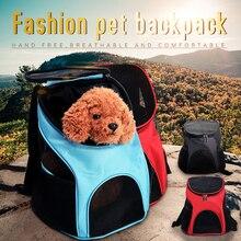 Модна торба за кућне љубимце Прозрачна торба за руксак Преносива путна торба за мачке Пас штене Удобна путовања Путна торба на раме