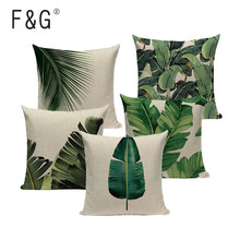Tropical banana Leaves Cushion Cover Palm Leaf Pillow Cases Linen Car Decorative Pillowcase Large floor Sofa Home Throw Pillows(China)