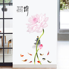 New Chinese Style Lotus Vintage Poster Wall Stickers DIY Flower Home Decor Wallpaper Decals Art