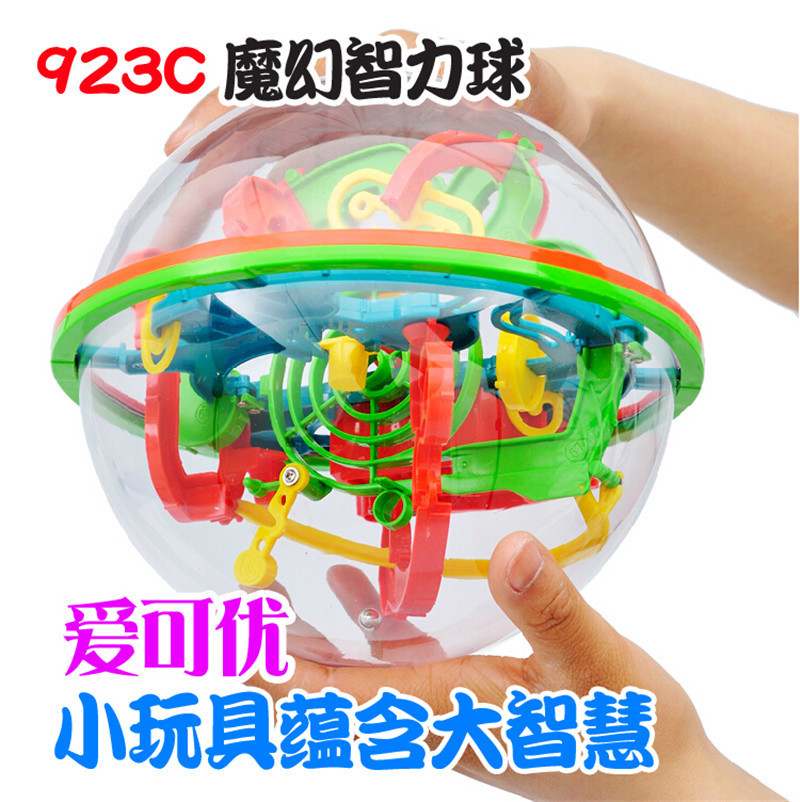 3D Magic Intelligence Ball Educational Maze Cube Amazing Balance Toy For Kids Magic Rolling Globe Children's Toys Birthday Gift