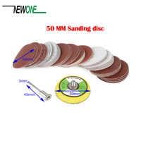 "100Pcs 2"" 50mm Sander Disc Sanding Polishing Pad Sandpaper 80-3000 Grits"