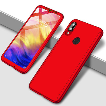 Redmi 7 Full Cover Case
