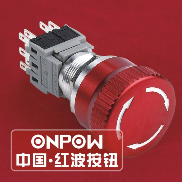 ONPOW 19mm 1NO1NC Metal Aluminium Alloy Emergency Stop Push Button Switch LAS1 BGQ 11TS CE ROHS