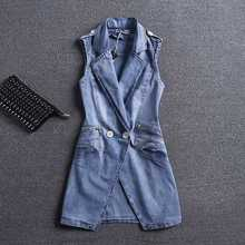 2016 Long Denim Vest Women Vintage Frayed Waistcoat Chaleco Plus Size Colete Jeans Feminino Gilet Femme Chalecos Mujer A3136