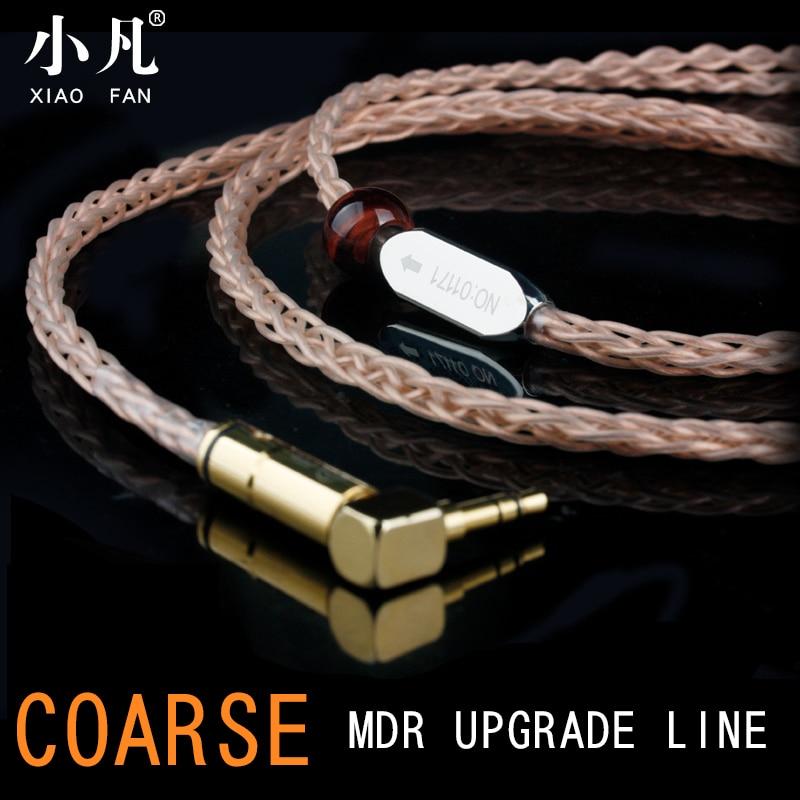 Xiao Fan MDR headset upgrade line customized se846se535im04 black Oriole IE80 headphone wire DIY risunmotor exclusive customized black