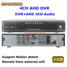 NEW DVR 4 Channel H.264 4CH AHD DVR 2in1 Hybrid With P2P PTZ DVR+AHD 4CH Audio Support External Wifi For CCTV Security System
