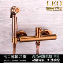 Home Improvement - Bathroom Fixture - Rose gold copper cleaning bidet wash cold water spray nozzle set European toilet cleaner