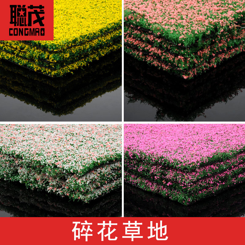 DIY Model Terrain Turf Sand Table Building Model Material Landscape Floral Grass