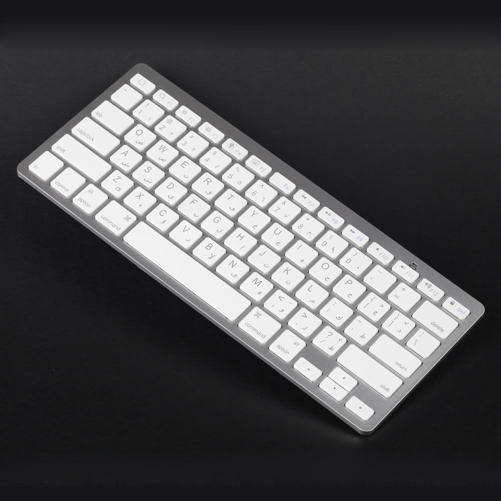 arabic keyboard iphone 5