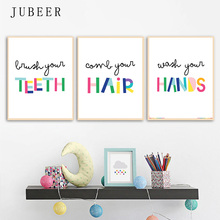 Cute Words Letter Color Wall Art Kids Poster for Children Nursery Baby Room Decoration Lovely Decoration Picture for Bedroom