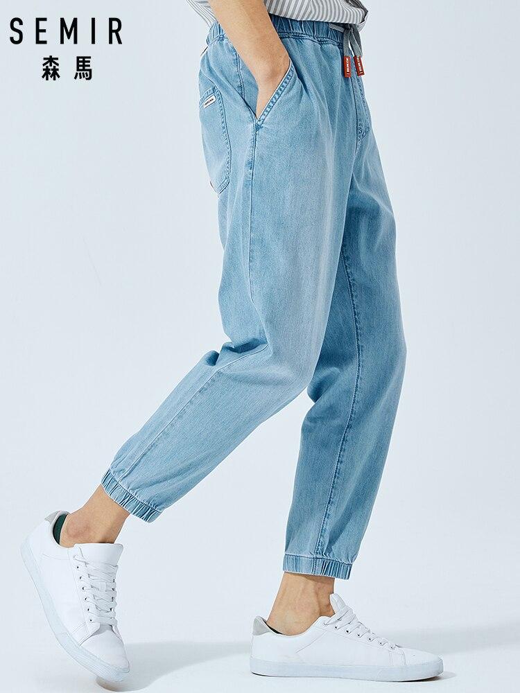 SEMIR Jeans Men Summer 2019 New Closing Mouth Pants Pants Cotton Young Jogging Nine Points Pants Tide