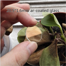 Jiguoor 20.5mm x 1.6mm Ar-coated Glass Lens For Convoy S2/S2+/S3/S6/S8 Flashlight parts