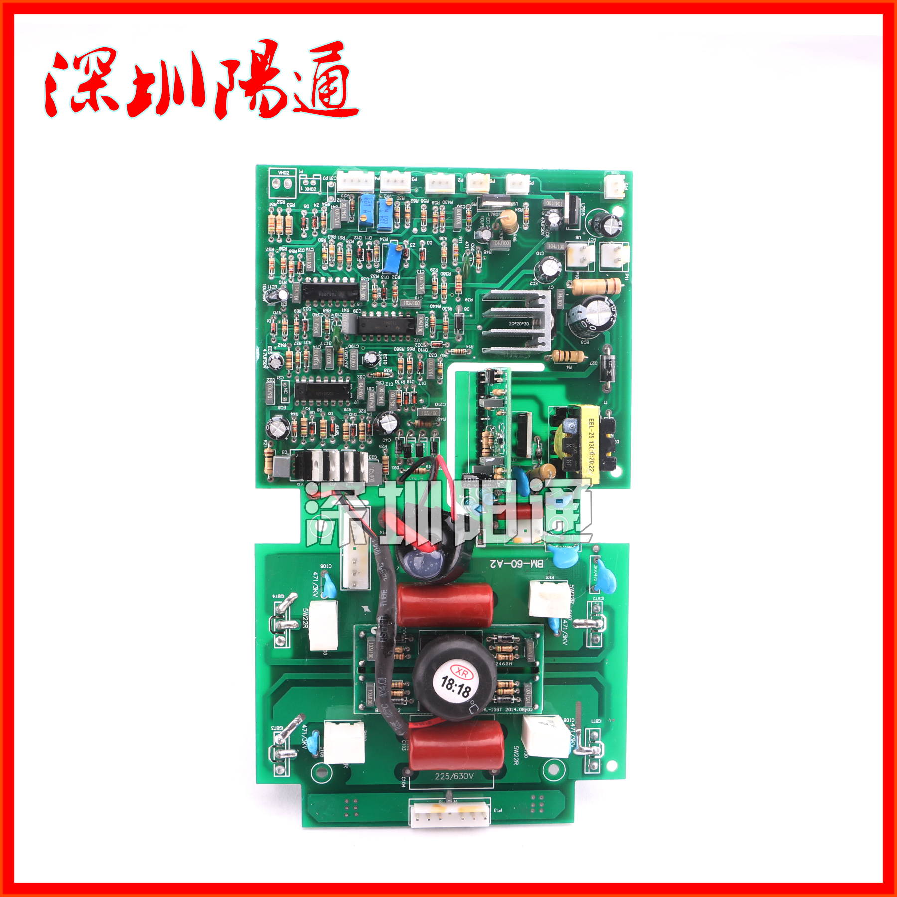 все цены на Inverter DC Welding Machine Circuit Board Accessories Dual Power Zx7-315s Universal Inverter Board Upper Circuit Board онлайн