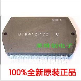 5 adet/grup STK412-170 STK412 HYB-225 adet/grup STK412-170 STK412 HYB-22