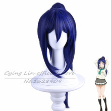 Love Live  LoveLive! Matsuura kanan Aqours Cosplay Wig Mixed Blue Hair Straight Anime Cos Wig sobretudo feminino peruca for lady