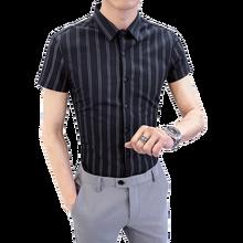 Men Striped Shirts Casual Short Sleeve 2019 summer Mens Shirt Slim Fit Business Man Male Social High Quality Dress