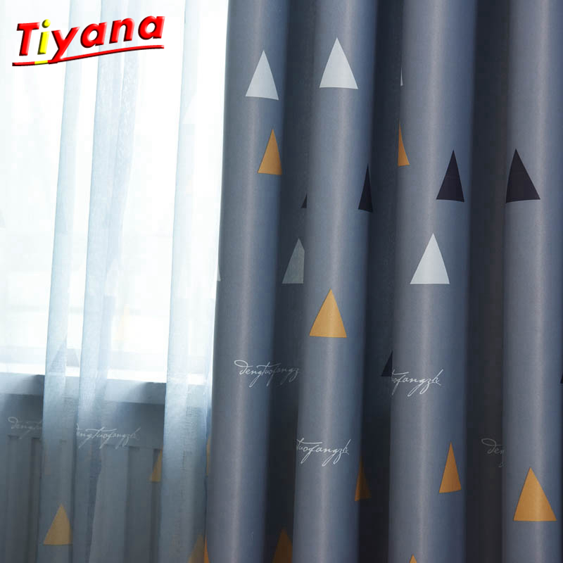 1 pc 2018 New Curtains for Windows Drapes Cartoon Modern Grey Printing kids Shade Curtain For Living Room Bedroom WP117 *30