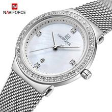 NAVIFORCE nowy kobiety luksusowej marki zegarek kwarcowy moda damska zegarki ze stali nierdzewnej panie zegarek wodoodporny Relogio Feminino tanie tanio QUARTZ 3Bar Hook buckle Stop Nie pakiet Odporny na wstrząsy Kompletna kalendarz Odporne na wodę 32mm Hardlex NAVIFORCE-5005