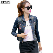YAGENZ Student Short Denim Jacket NEW Spring Autumn Jeans Costume Women Coat Slim Large Size Long Sleeve Casual Cowboy Tops K261