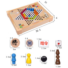 Multi-function Chess Wooden Children Parent-child Interactive Checkers Flying Chess Board Games Children's Puzzle Game цена и фото