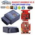ELM327 V1.5 Bluetooth HH OBD2 с чипом PIC18F25K80 ELM 327 HHOBD2 автомобильный диагностический сканер ELM327 Поддержка нескольких языков