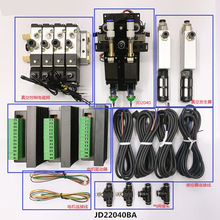 JD2040 SMT DIY mountor stecker Nema8 hohl welle stepper für pick ort Doppel kopf