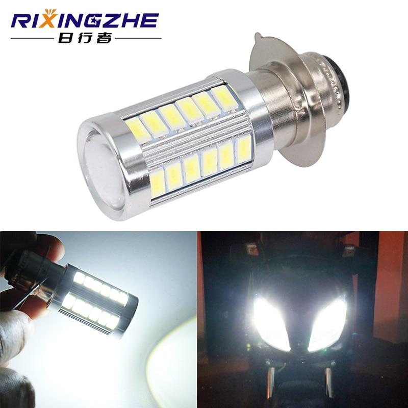 Pair 100W 8000K LED Headlight Bulb H6M For Yamaha Raptor 700 700R 2006-2018 #3