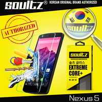 2015 Korea Soultz Ultra Thin 0 3mm Tempered Glass Screen Protector For LG Nexus 5 Google