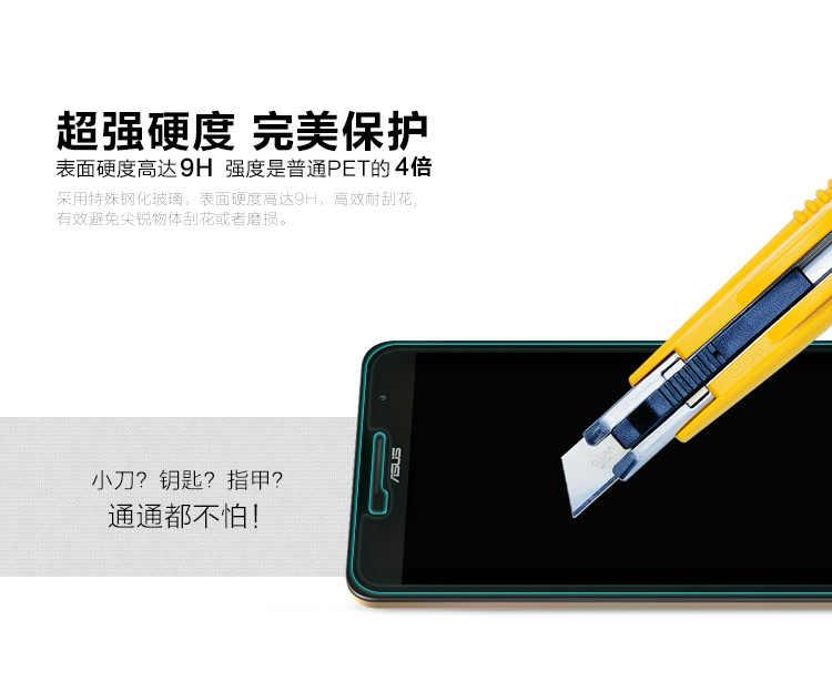 0.26 мм 9 H Премиум закаленное Стекло для Asus Zenfone 2 Laser ZE500KL ZE550KL ZC550KL c 4.5 4 5 6 padfone s x Go селфи дело