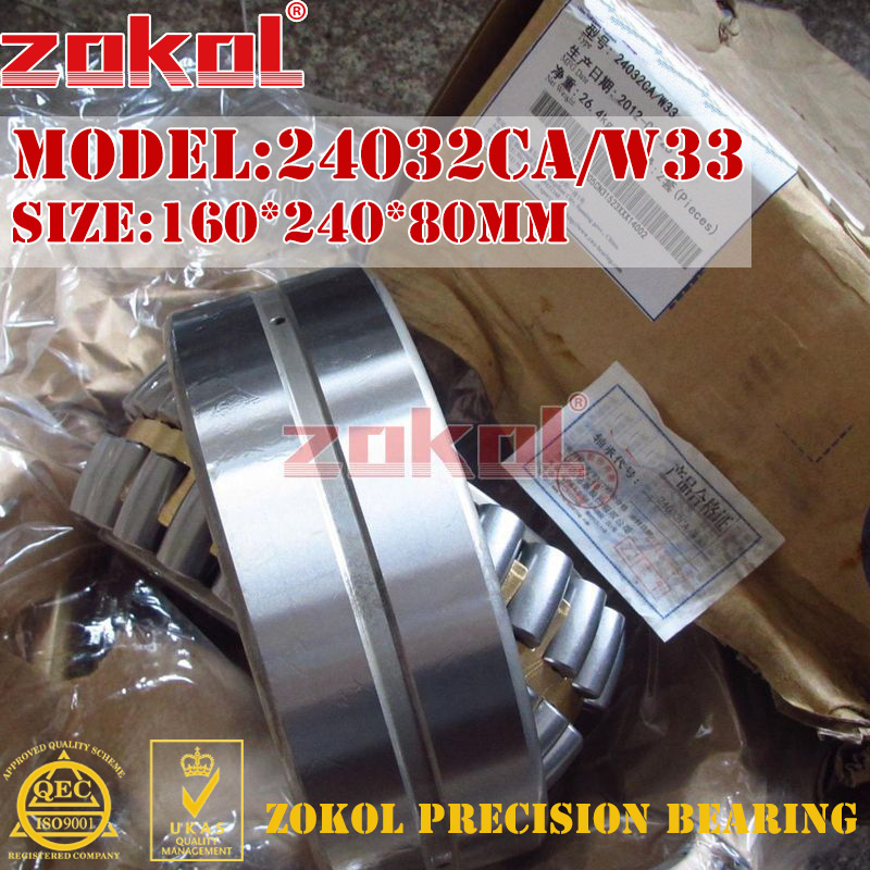 ZOKOL bearing 24032CA W33 Spherical Roller bearing 4053132HK self-aligning roller bearing 160*240*80mm zokol bearing 23132ca w33 spherical roller bearing 3053732hk self aligning roller bearing 160 270 86mm
