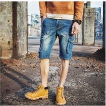 Babbytoro мужские джинсовые шорты мода 2017 лето повседневный плюс размер джинсовые короткие джинсы 40 38 36 28