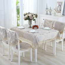 New Flowers European Jacquard Table Cloth Lace Tablecloth Runner Wedding Decor Chair Cushion Cover Dustproof