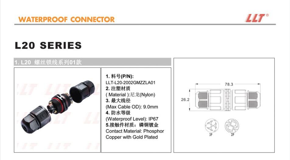 LLT L20, Wasserdicht 3 poligen stecker, Industrial power kabel draht ...