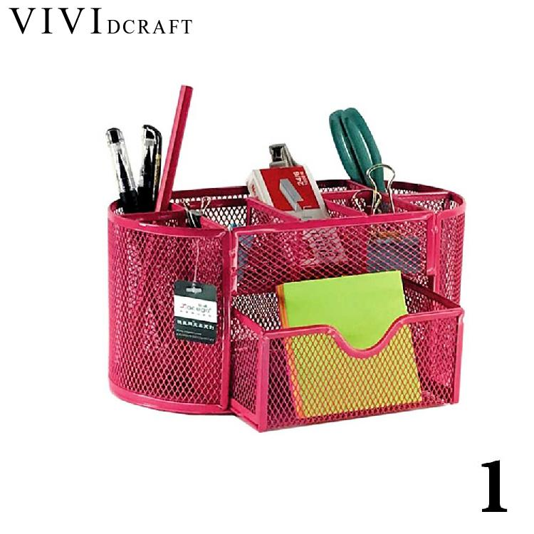 Vividcraft Creative Metal Iron Wire Desk Pen Holder Laege Capacity Office Desk Accessories Desk Organizer Office Desk Supplies