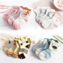 5 пар носков для малышей весенне-летние хлопковые носки для новорожденных девочек и мальчиков с принтом животных одежда для малышей носки для малышей