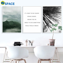 Mountain Leaves Inspirational Quotes Wall Art Canvas Painting Nordic Posters And Prints Wall Pictures For Living Room Home Decor(China)